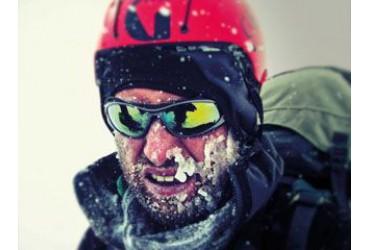 Очки для горных походов