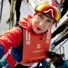 Лыжные очки Relax Cross