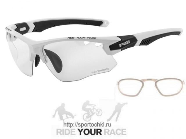 Фотохромные очки R2 Crown