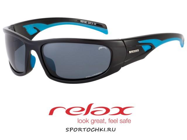 Спортивные очки Relax Nargo